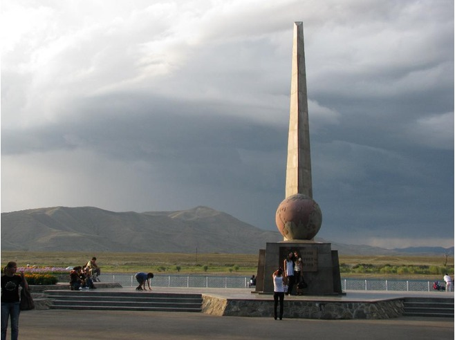 The_Center_of_Asia_Kyzyl_Tuva_Tuva