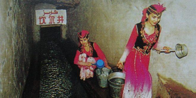 Uygarlık Harikası Uygur Karızları-Suyla Gelen Medeniyet (Araştırma)